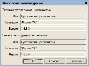 Скачать обновление 1с 1с предприятие 8 2 1cv8upd htm настройка 1с 7.7 для работы в терминале windows 2000 server