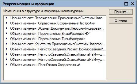 download Руническая