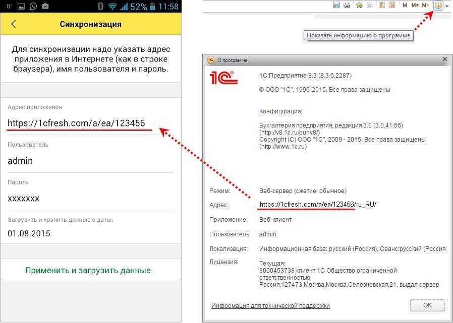 Настройка 1с документооборот мобильный клиент экономическая эффективность от внедрения 1с предприятие