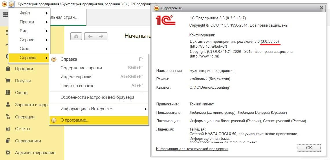 Как загрузить базу данных 1С Бухгалтерии с локального компьютера в облачный сервис 1С для работы через интернет в режиме онлайн