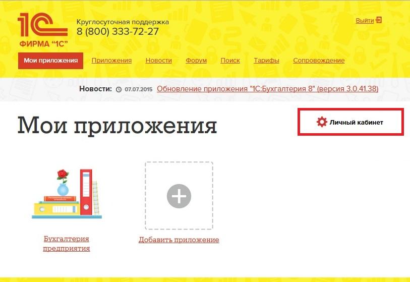 скачать базу данных предприятий россии бесплатно 8 800