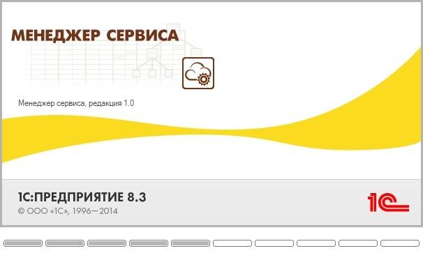 1cfresh инструкция - фото 4