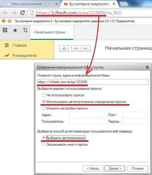 Настройка браузера 1с 8.2 где хранятся настройки вариантов отчетов 1с