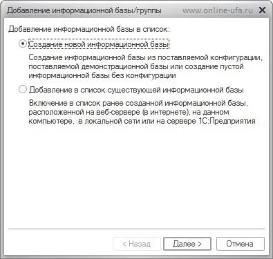 Как восстановить базу 1с 8.2 если нет резервной копии