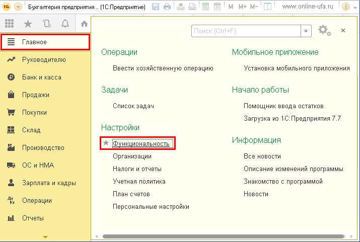 Новая счет-фактура 2012 обновление 1с после обновления 1с версия не меняется