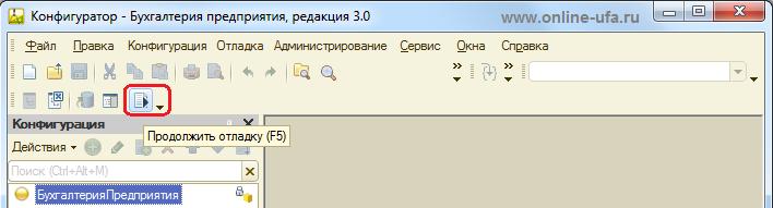 1с обновление с 2.0.36.4 до 3.0 удаленное обслуживание 1с в москве