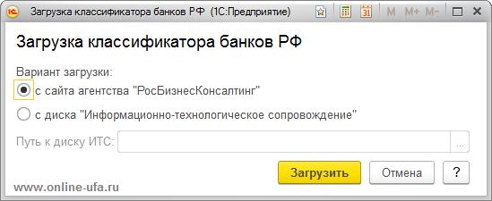 Как правильно настроить 1с предприятие 8.3 как сервер