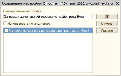 ex1_21.jpg