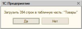 ex2_34.jpg