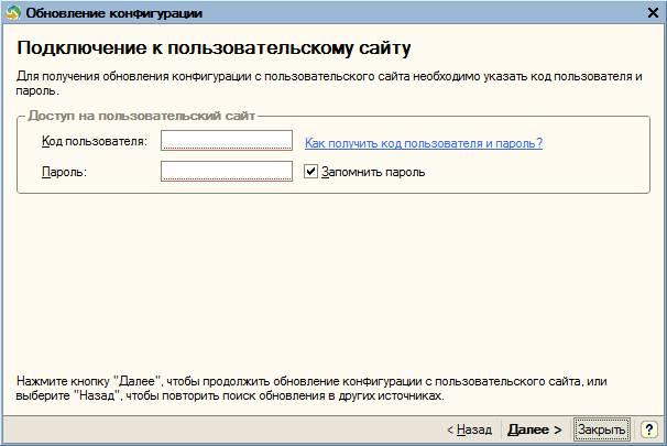 Тема: 1с предприятие обновление конфигураций 80, 81, 82 для россии (прочитано 268879 раз)