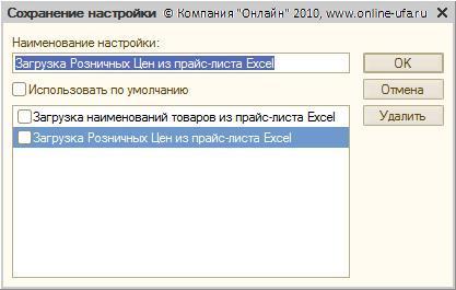ex1_32.jpg