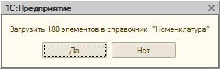 ex1_16.jpg