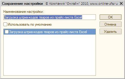 ex2_46.jpg