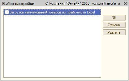 ex2_25.jpg