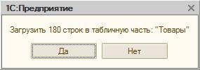 ex1_29.jpg