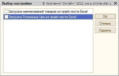 ex1_33.jpg